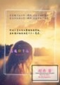 【TFBOYS】晨曦.幸福