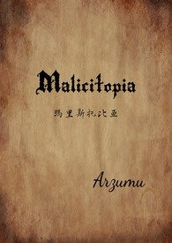 瑪里斯托比亞Malicitopia
