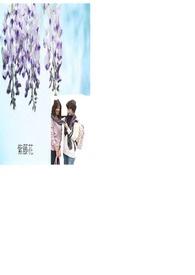 紫藤花(欣蔚)