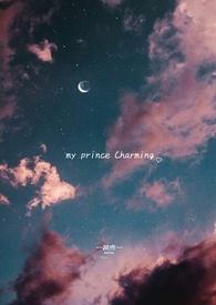 My prince Charming♡