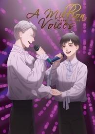 【YOI/維勇】A Million Voices
