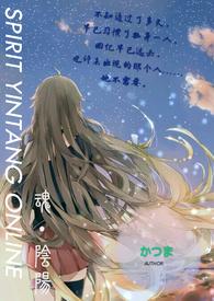 Spirit Yinyang Online