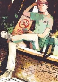 【排球少年】青