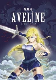 獵.魔者-Aveline