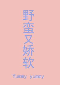 野痞又娇蛮[娱乐圈 1v1]