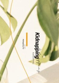 · KIDIDNAPPING