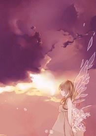 來自天使的信