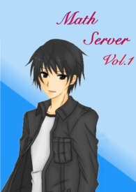 Math Server Volume 1