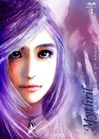 《天使書》第二部:紫晶淚 (地獄篇)
