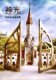 [神光]超長篇漫畫連載( 最新回 Memory 39:畢業旅行(中)闇影法蘭克 )