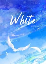 White 純白