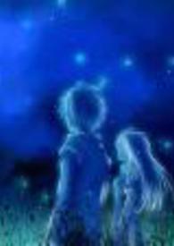 星空下的夜晚