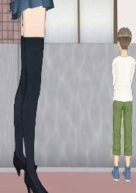 女巨人與內褲男(漫畫,笑話)