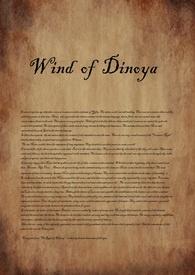 迪諾亞之風