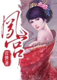 (GL)鳳宮