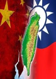 台灣的心跳聲:一群年輕右軍連尋求獨立的迷思