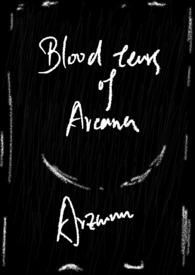 阿爾卡納血淚