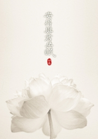 SEVENTEEN王道文:《安得與君共眠》