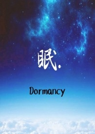 眠.Dormancy