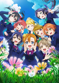 【LoveLive!同人系列】