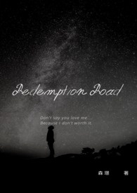 贖罪之路(Redemption Road)