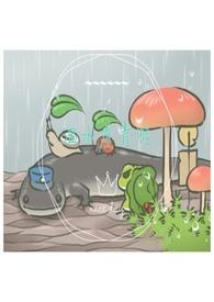 [ART]溫水煮青蛙