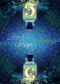 暗色星星|Design