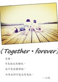 《Together‧forever》