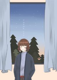 畫本 | E.X