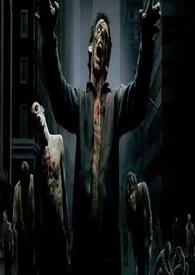 當地獄沒有更多的空間,死人將在地面上行走