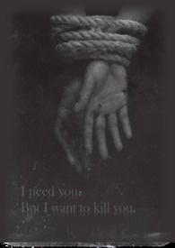 需要你,毀滅你