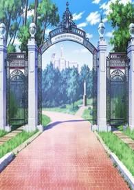 我的貴族學院
