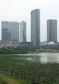 武林株式會社