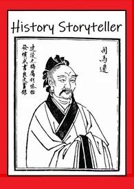 江仲淵講歷史 History Storyteller
