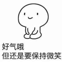 江家萌小五