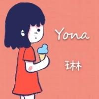 Yona琳