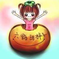 六顆甜柿子