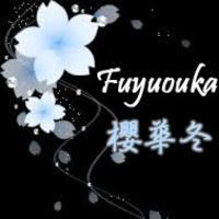 Fuyuouka