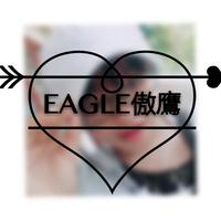 Eagle傲鷹