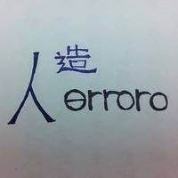 人造error