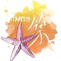 小築/Starfish