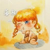 葉子life